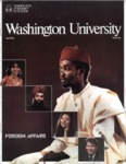 Washington University Magazine, Fall 1982
