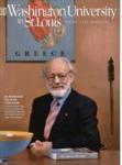 Washington University Magazine, Spring 2004