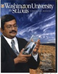 Washington University Magazine, Summer 2005