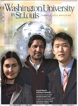 Washington University Magazine, Summer 2006